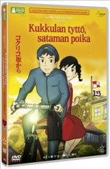 KUKKULAN TYTTÖ, SATAMAN POIKA (FROM UP POPPY HILL)