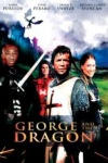 GEORGE AND THE DRAGON (DVD)