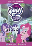 My Little Pony - Rock Solid Friendship s. 7 vol 1 DVD