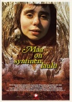 Maa on syntinen laulu DVD