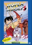 Hopeanuoli - Vol 1 DVD