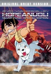 Hopeanuoli 5-DVD-box