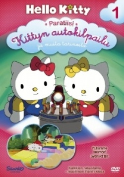 Hello Kitty -  Paratiisi - osa 1 (DVD)