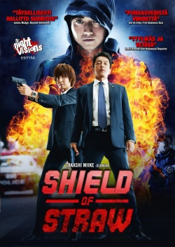 Shield of Straw (DVD)