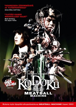 Meatball Machine Kodoku DVD